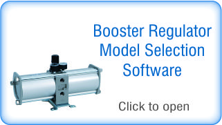 Booster Regulator Model Selection Software