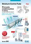 Moisture Control Tube Series IDK catalogue